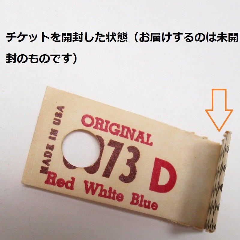 紙モノ 1930~50年代  くじチケット【画像8】