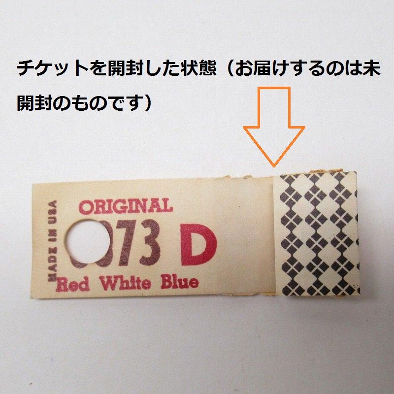 紙モノ 1930~50年代  くじチケット【画像9】