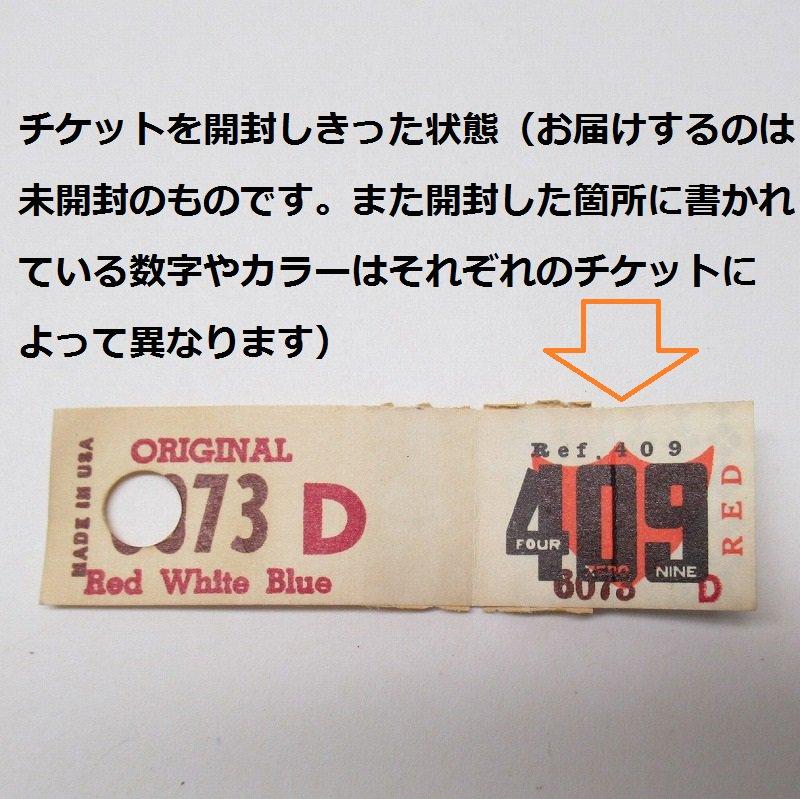 紙モノ 1930~50年代  くじチケット【画像10】
