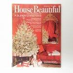 ホーム系マガジン  ヴィンテージマガジン House Beautiful 1968年12月号 クリスマス号