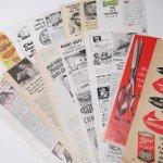 ヴィンテージ広告マガジン切抜き  紙モノ ヴィンテージマガジン 広告切り抜き 細長サイズ 16枚セット