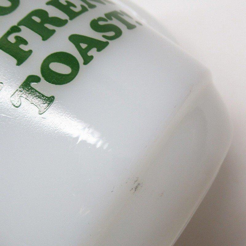 ファイヤーキング スヌーピー マグ フレンチトースト【画像20】