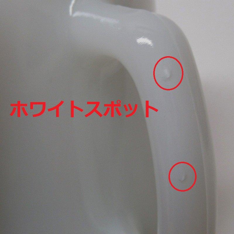 ファイヤーキング スヌーピー マグ ジョイ【画像10】