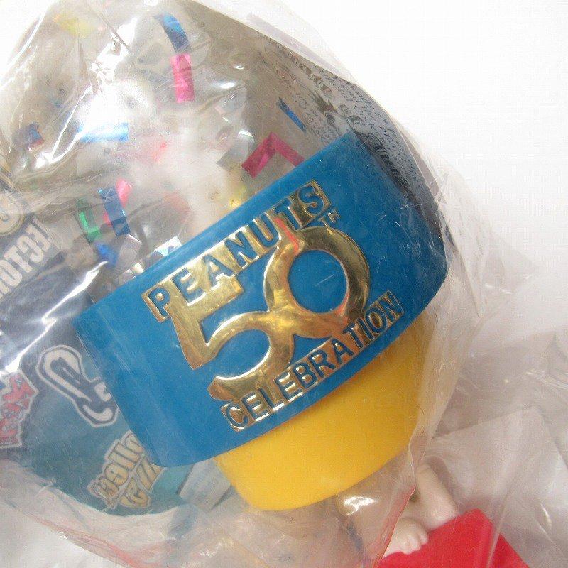 スヌーピー ウェンディーズ ピーナッツ50周年記念トイ 6種コンプリートセット デッドストック【画像8】