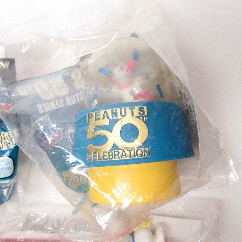 スヌーピー ウェンディーズ ピーナッツ50周年記念トイ 6種コンプリートセット デッドストック【画像9】