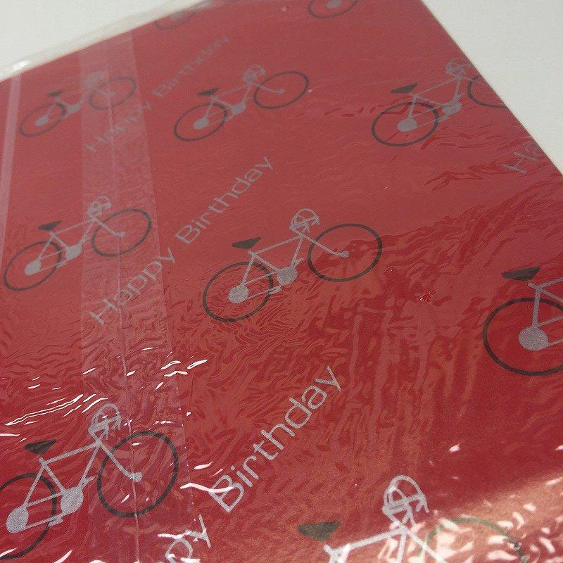 ヴィンテージラッピングペーパー 2枚セット Happy Birthday 自転車 デッドストック【画像4】