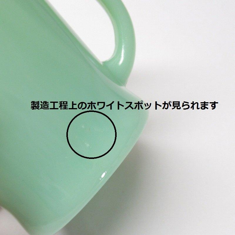 ファイヤーキング ジェダイ Dハンドルマグ 未使用ラベル付 A【画像11】