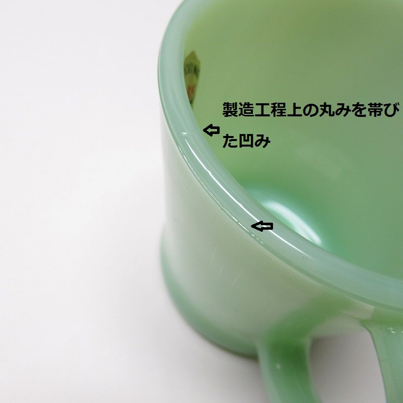 ファイヤーキング ジェダイ Dハンドルマグ 未使用ラベル付 A【画像15】