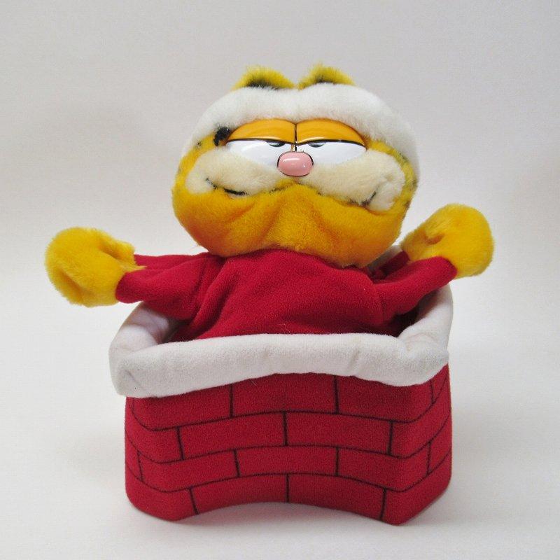 ガーフィールド DAKIN社 1980年代 クリスマス サンタと煙突プラッシュ パペット