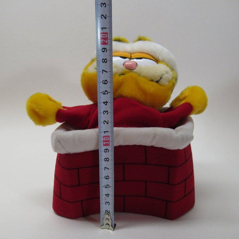 ガーフィールド DAKIN社 1980年代 クリスマス サンタと煙突プラッシュ パペット【画像9】