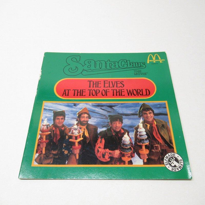 【大量入荷につきご奉仕価格】マクドナルド 1985年 クリスマス THE ELVES AT THE TOP OF THE WORLD ムービーブック