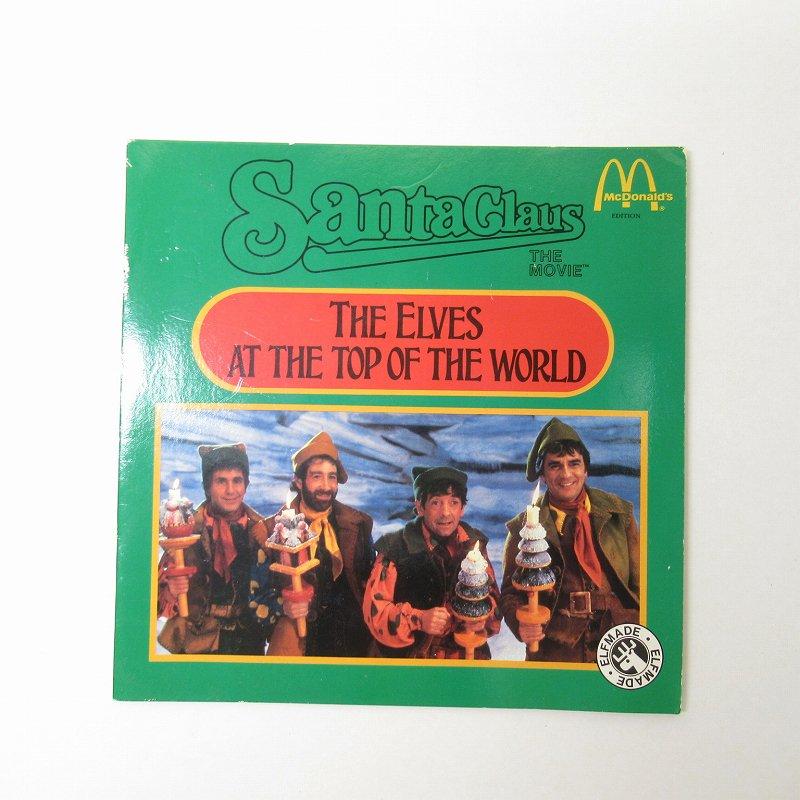 【大量入荷につきご奉仕価格】マクドナルド 1985年 クリスマス THE ELVES AT THE TOP OF THE WORLD ムービーブック【画像2】