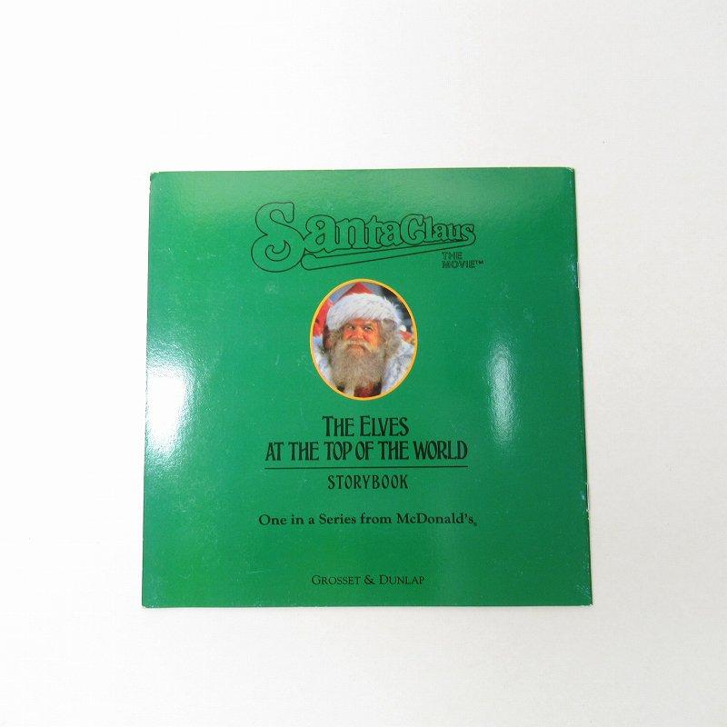 【大量入荷につきご奉仕価格】マクドナルド 1985年 クリスマス THE ELVES AT THE TOP OF THE WORLD ムービーブック【画像4】