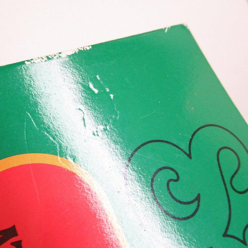 【大量入荷につきご奉仕価格】マクドナルド 1985年 クリスマス THE ELVES AT THE TOP OF THE WORLD ムービーブック【画像6】