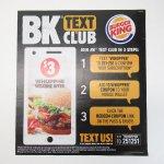 バーガーキング広告 BK Text Club