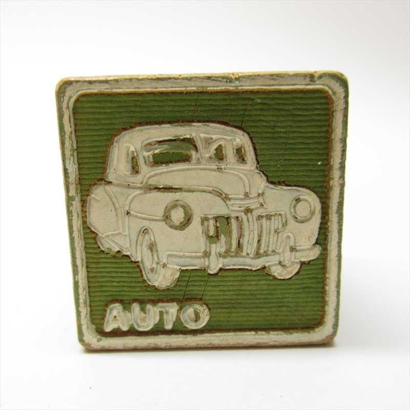 ウッドブロック Auto【画像2】