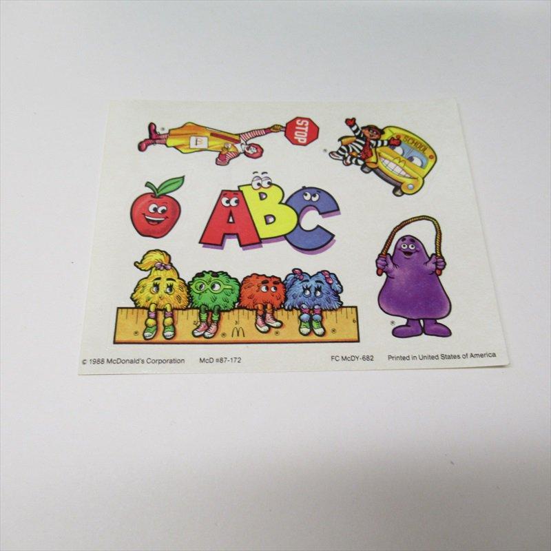 マクドナルド 1988年ランチボックス 緑 シール付 A【画像3】