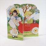 使用済  バレンタイン ヴィンテージカード PARK 赤い車と女の子と男の子