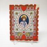 使用済  バレンタイン ヴィンテージカード 女の子と男の子の肖像画
