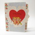 使用済  バレンタイン ヴィンテージカード 二人のキューピッド