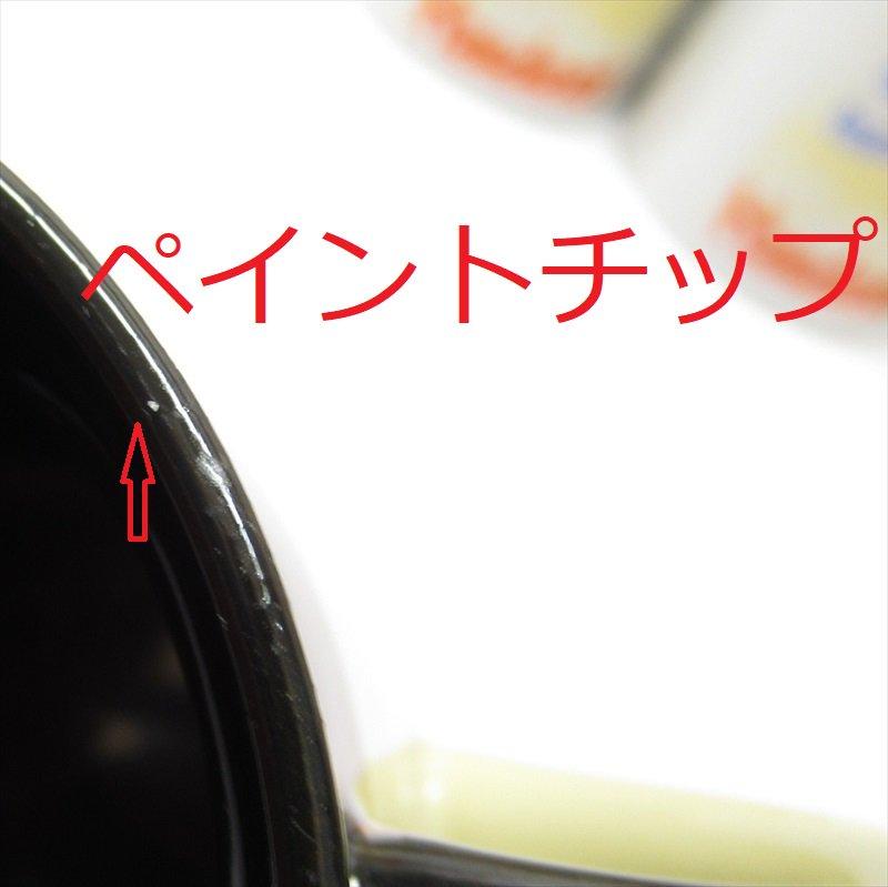 ハーディーズ 1989年 ライズ&シャイン ブレックファースト用マグ E【画像13】