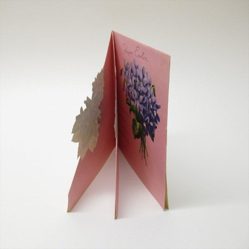 ヴィンテージカード イースター 1930年代〜50年代  3ページ スミレブーケ 使用済【画像3】
