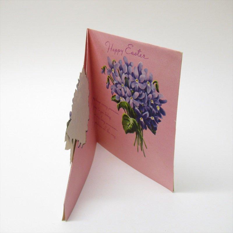 ヴィンテージカード イースター 1930年代〜50年代  3ページ スミレブーケ 使用済【画像4】