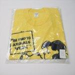 レディス  スヌーピー ヴィンテージTシャツ キッズ用XL サイズ16 黄色 デッドストック Norwich ルーシー&スヌーピーのキス