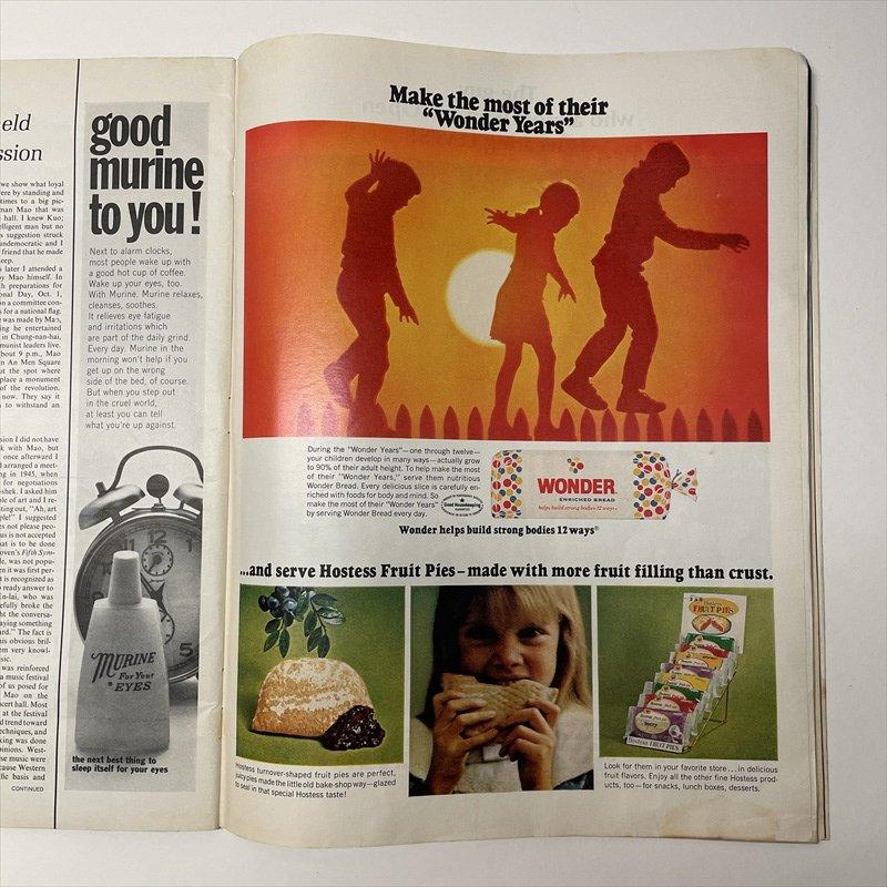 ライフマガジン LIFE誌 1967年7月14日号ワンダーブレッド広告有【画像11】