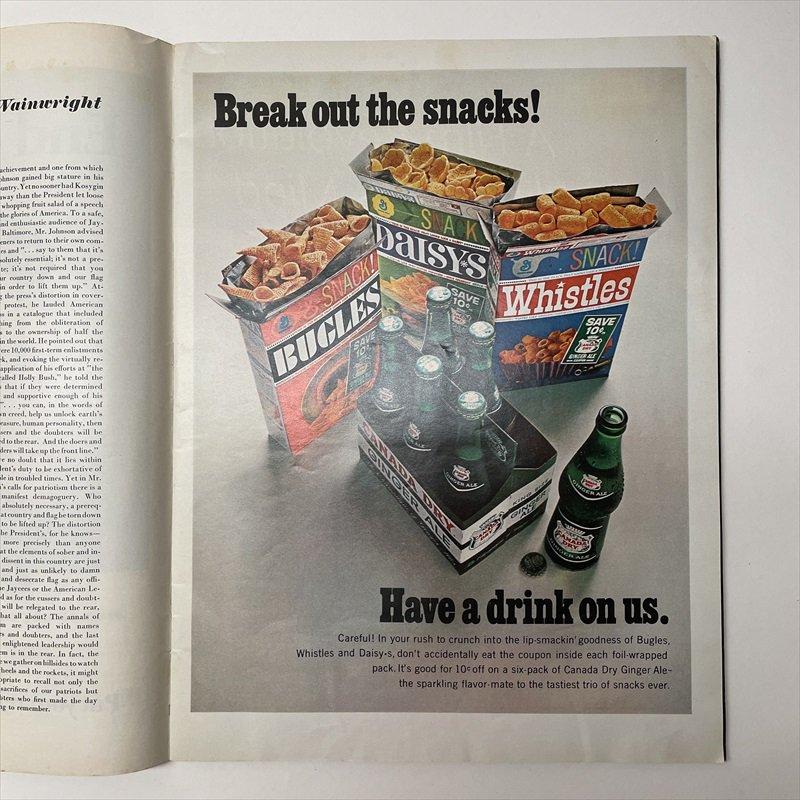 ライフマガジン LIFE誌 1967年7月14日号ワンダーブレッド広告有【画像13】