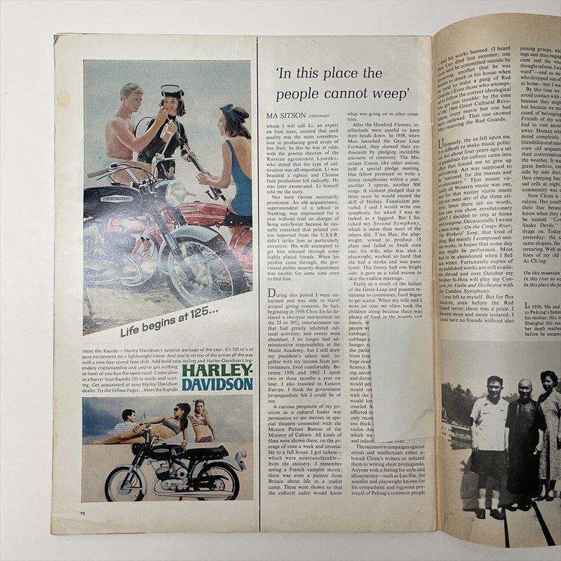ライフマガジン LIFE誌 1967年7月14日号ワンダーブレッド広告有【画像9】