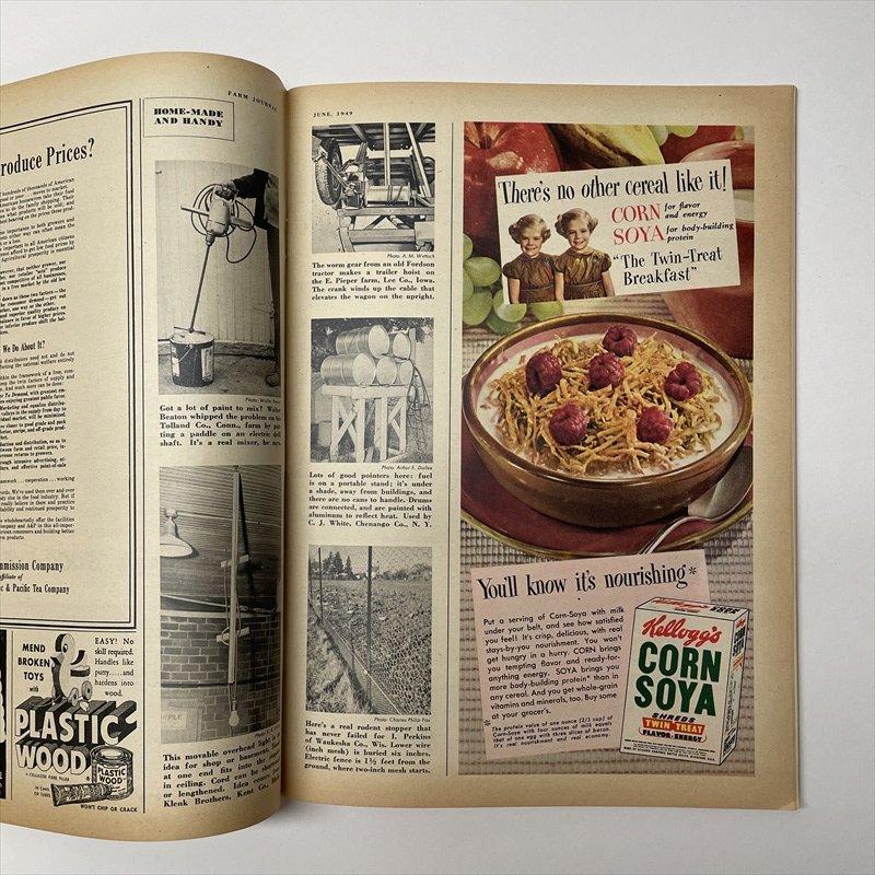 ヴィンテージマガジン ファームジャーナル 1949年6月号 パイレックス広告有【画像20】