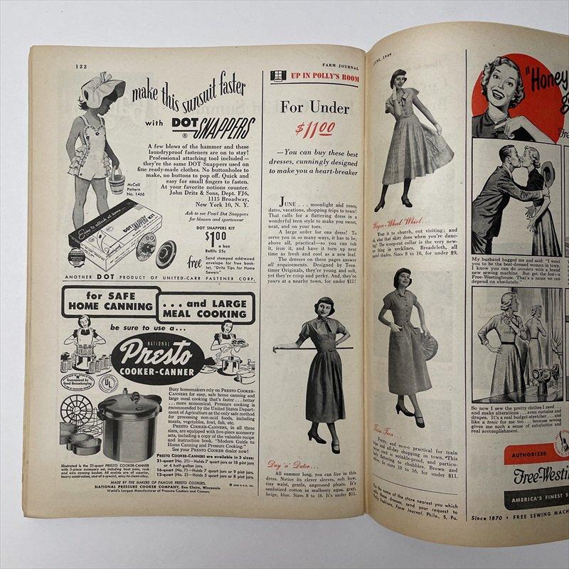 ヴィンテージマガジン ファームジャーナル 1949年6月号 パイレックス広告有【画像7】