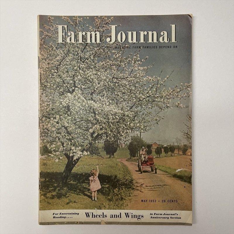 ヴィンテージマガジン ファームジャーナル 1952年5月号