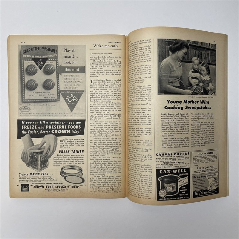 ヴィンテージマガジン ファームジャーナル 1952年5月号【画像6】