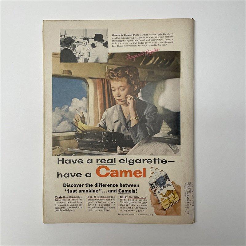ヴィンテージマガジン ファームジャーナル 1957年6月号7UP&ボーデン広告有【画像2】