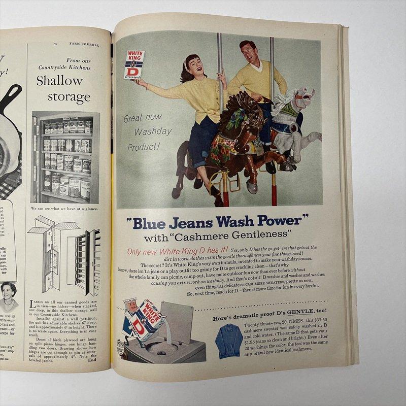 ヴィンテージマガジン ファームジャーナル 1957年6月号7UP&ボーデン広告有【画像7】