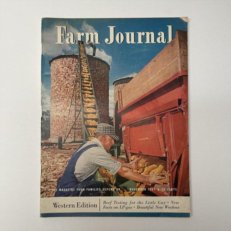 ヴィンテージマガジン ファームジャーナル 1957年11月号7UP広告有