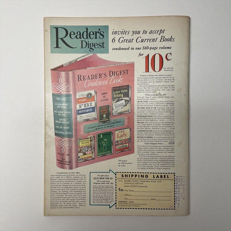 ヴィンテージマガジン ファームジャーナル 1957年11月号7UP広告有【画像2】
