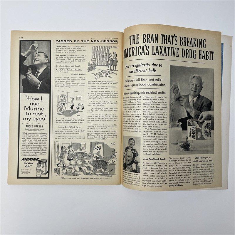 ヴィンテージマガジン ファームジャーナル 1957年11月号7UP広告有【画像4】