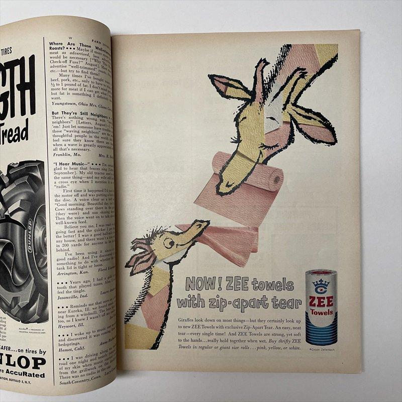 ヴィンテージマガジン ファームジャーナル 1957年11月号7UP広告有【画像10】