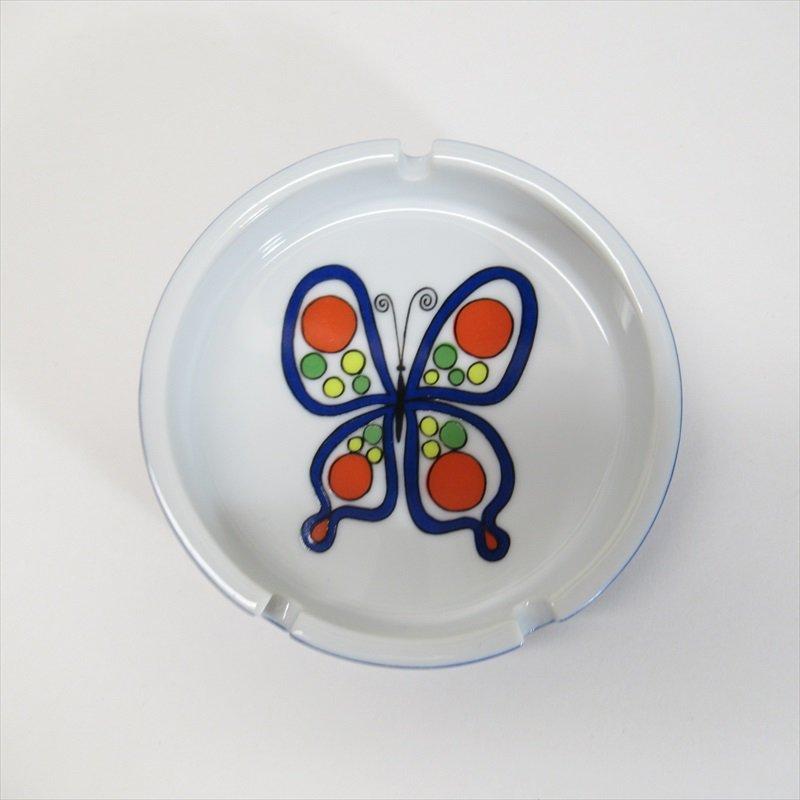 レトロバタフライ陶器製灰皿【画像2】