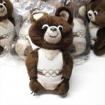 アドバタイジング・組織系  こぐまのミーシャ デッドストック オリンピックマスコット DAKIN社 ぬいぐるみ