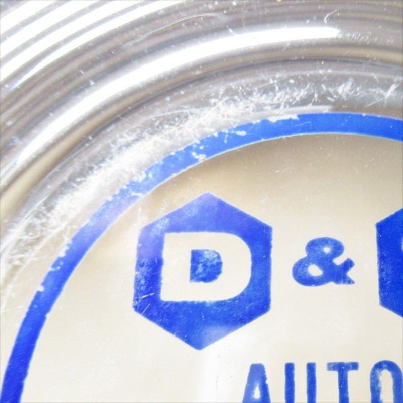 アドバタイジング灰皿 D & S Auto【画像22】