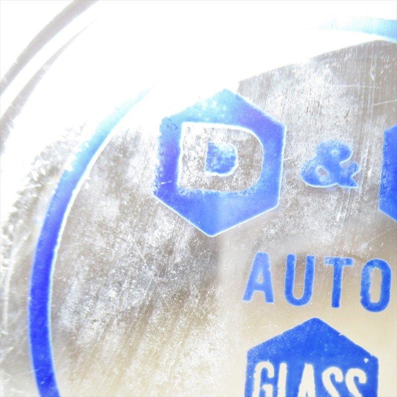 アドバタイジング灰皿 D & S Auto【画像23】