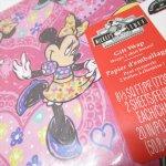 キャラクター  ヴィンテージラッピングペーパー 未開封 ディズニーミッキーと仲間たち ミニー2枚セット