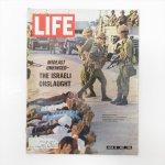 LIFE  ライフマガジン LIFE誌 1967年6月16日号ビートルズ特集&ナビスコ広告有