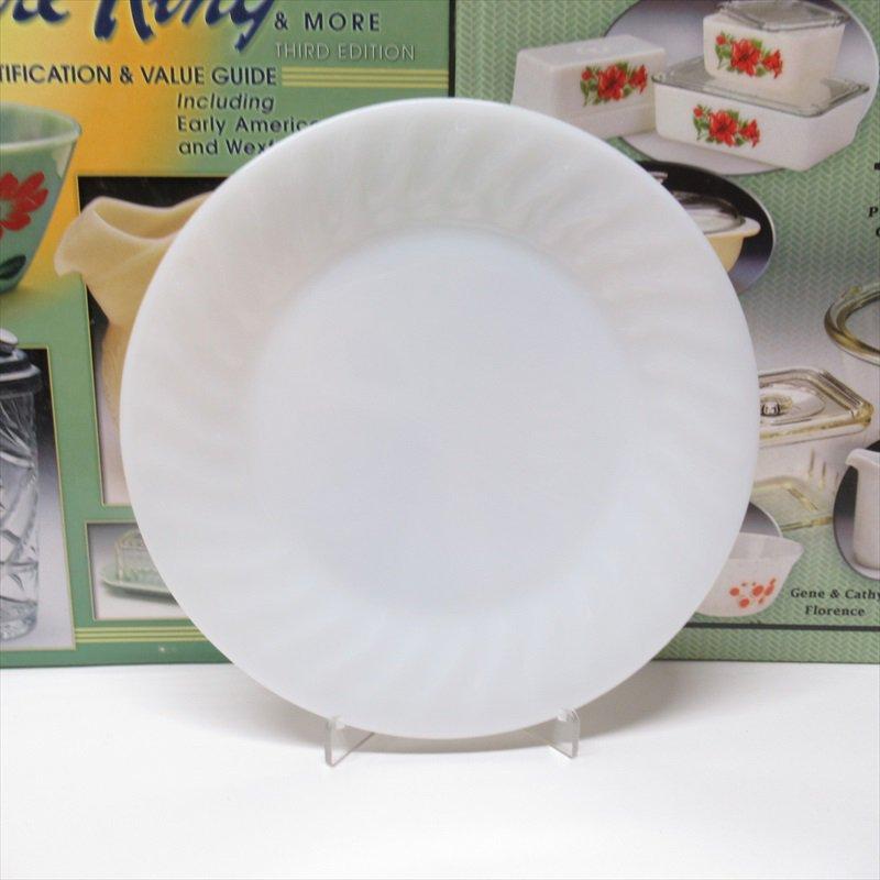 ファイヤーキング ホワイト スワール サラダプレート E
