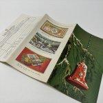 チケット、スコアパッドなどの紙物・紙モノ雑貨  紙モノ雑貨 クリスマスカード販売ちらし