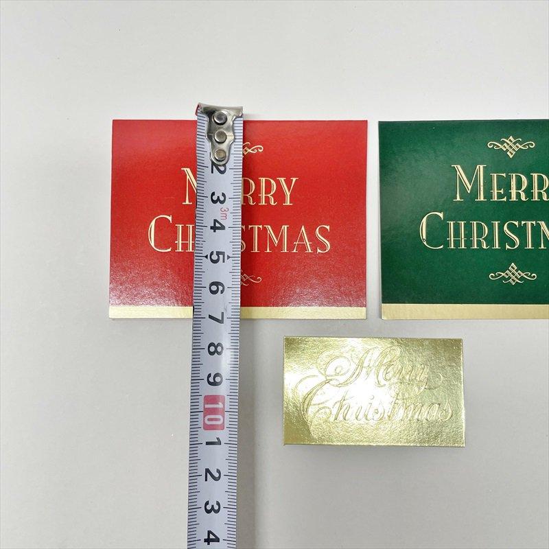 紙モノ雑貨 ヴィンテージ クリスマスカード型 プレゼント用タグ3枚セット【画像3】